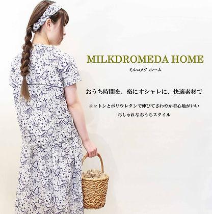 MILKDROMEDA HOME.jpg