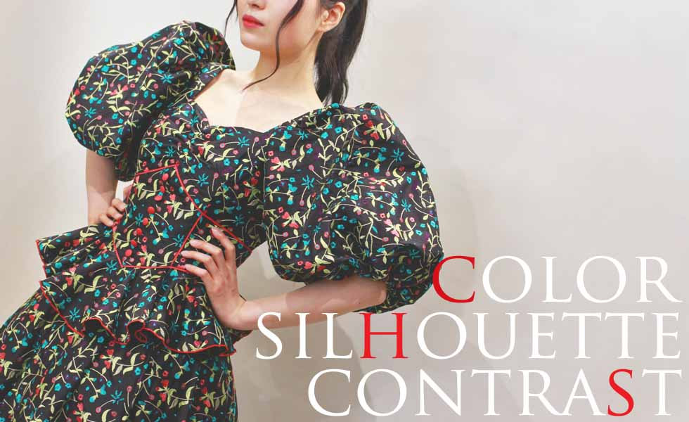 colorsilhouettecontrast.jpg