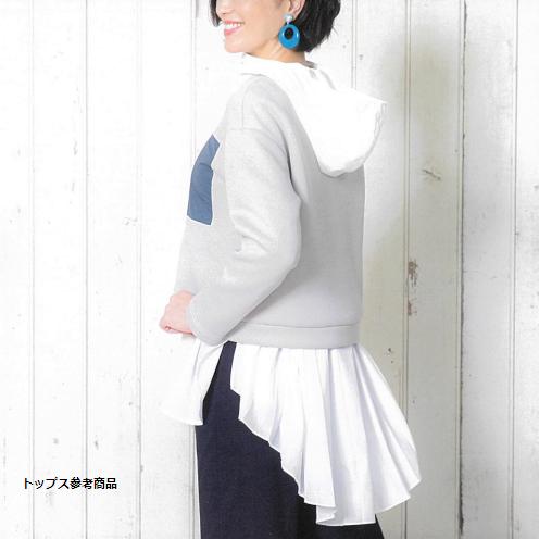 裾フリルジャケット