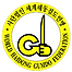 logo world haidong gumdo federation