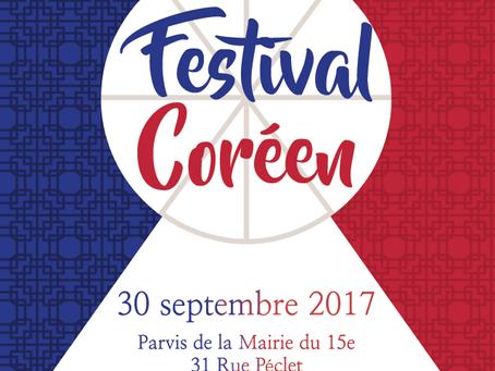 Festival Coréen Paris 15