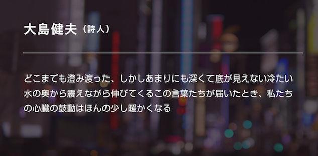 com_ooshima.jpg