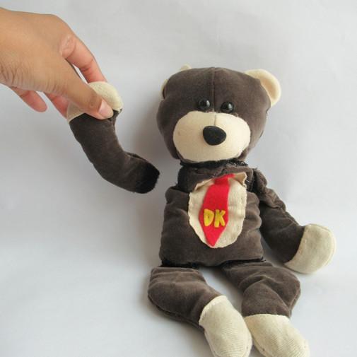 Swap - A - Bear