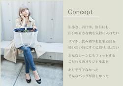 blt_concept