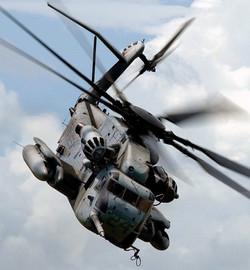 Ruggedized Aviation Systems
