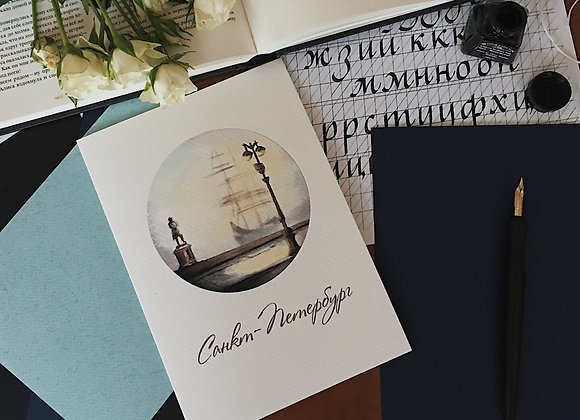 Санкт-Петербург. Набережная