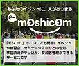 moshicom banner180x150.jpg