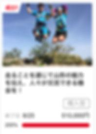 ファイル 2018-09-07 14 50 14.jpeg