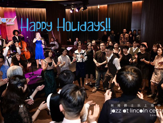 Ni hao from China! Last chance to Pledge for 2019 album, Winter Jazz Fest January 5/12 ++