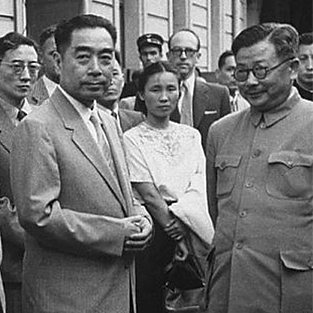 Espionage During the Early PRC