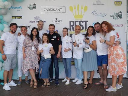 InRestSummerFest-2019