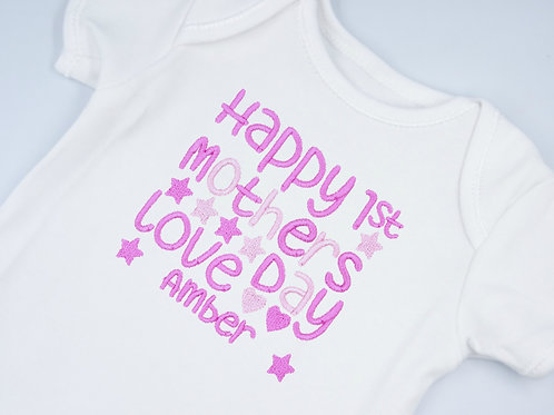 Personalised Embroidered Happy 1st Mother's Day Stars and Hearts Short Sleeved s