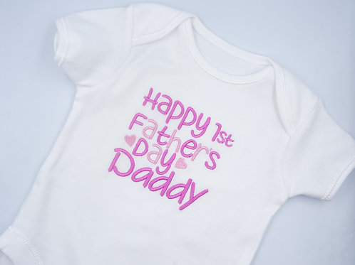 Happy 1st Fathers Day Daddy Short Sleeved Vest