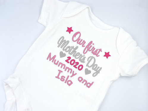 Personalised Embroidered Our First Mother's Day Mummy and Name Short Sleeved Ves