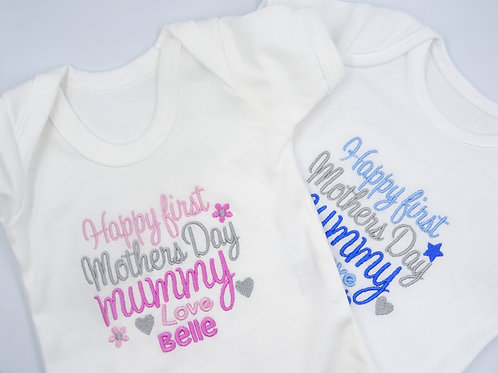 Personalised Embroidered Happy First Mother's Day Mummy Short Sleeved Vest