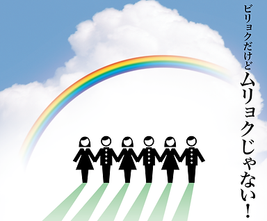 愛と平和の祭典B2ポスター_OL-02.png