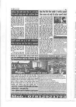 Des Pardes - The Singh Project - Page 20.JPG