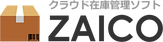 twics_logo_ja-c67990a2e440120482d6bff44d