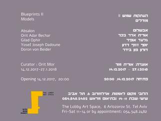 Blueprint || Models