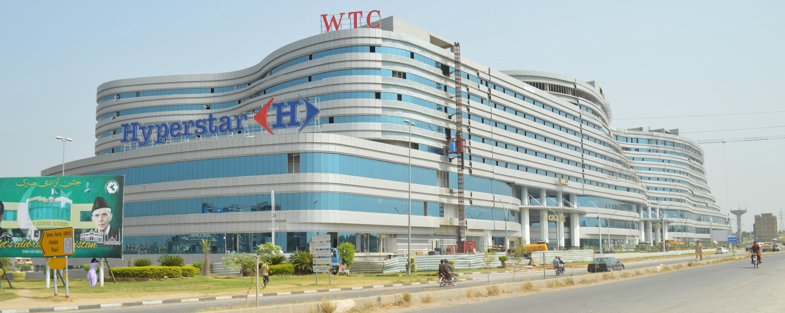World Trade Center DHA Islamabad, Phase 2