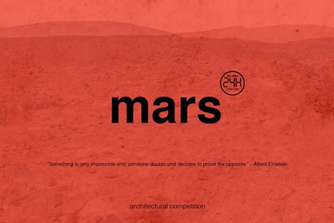 "Ideas Forward ""Mars"" Competition Settled"