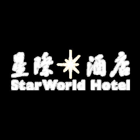 StarWorld Hotel.png