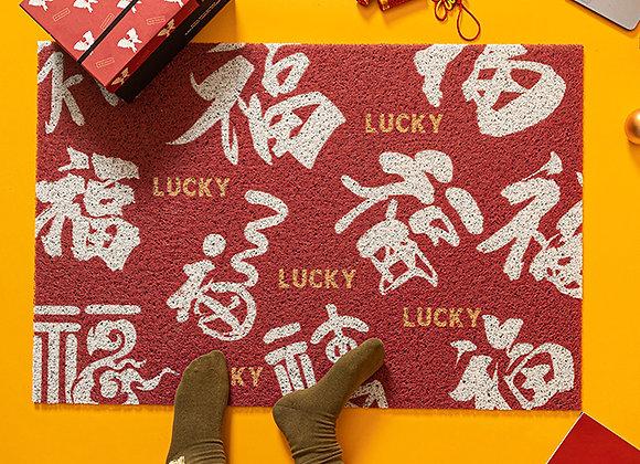 Super Lucky Red Coil Mat