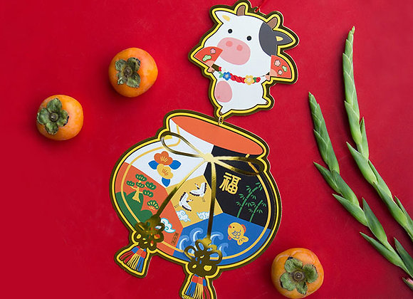 Lucky Ox Hanging Ornament -  福袋