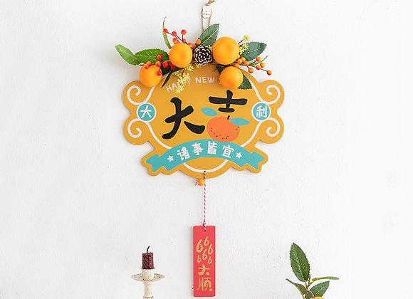 Oriental CNY Plaque - 大吉大利