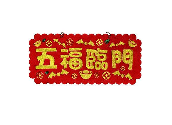 CNY 3D Creative Decoration -  Design Y