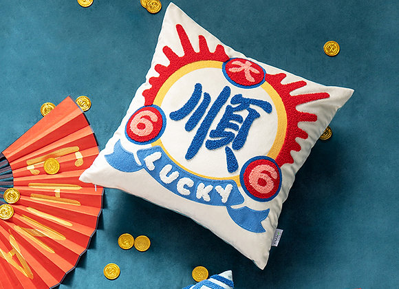 Lucky 66大顺 Embroidered Cushion Cover