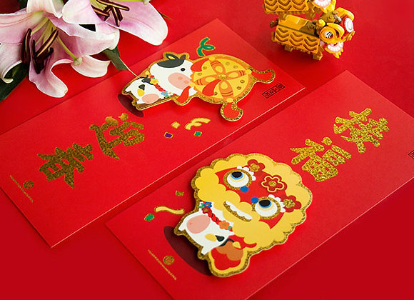 CNY Lucky Ox Couplet - 迎春接福