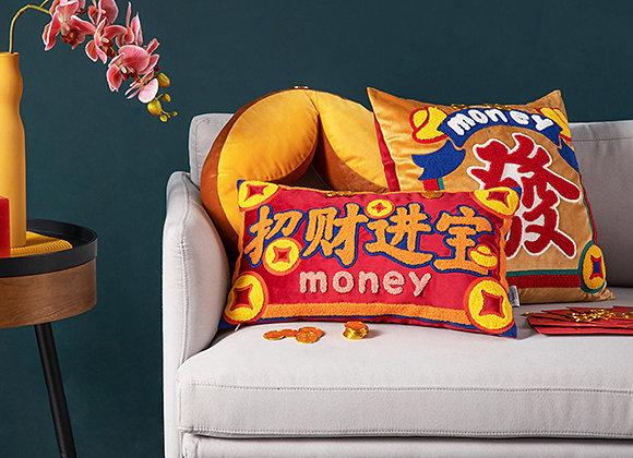 Money 招财进宝 Embroidered Lumbar Cushion