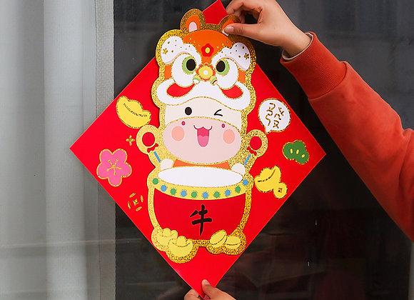 Cute Ox CNY Statement Decoration - 牛年大发