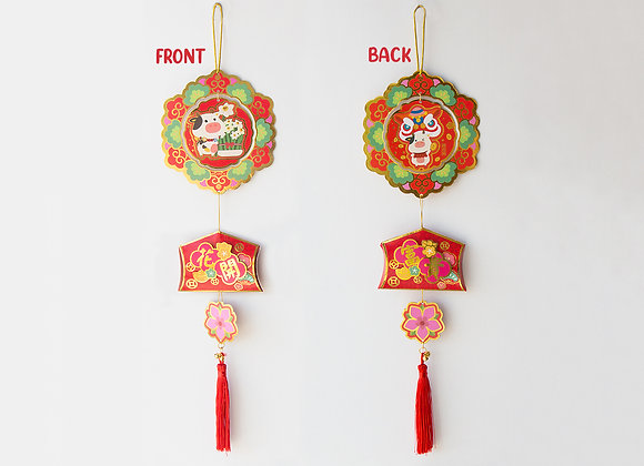 Lucky Ox Hanging Ornament - 花开富贵