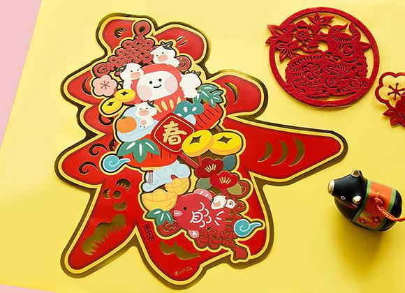 CNY Auspicious Ox 2D Decoration - 春