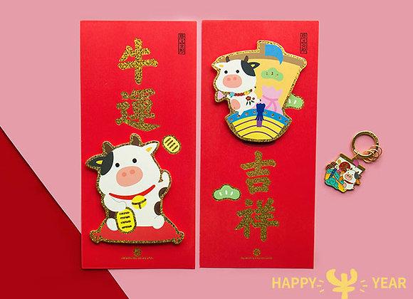 CNY Lucky Ox Couplet - 牛运吉祥