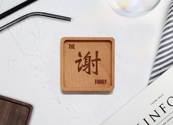 Chinese Family Name Coaster
