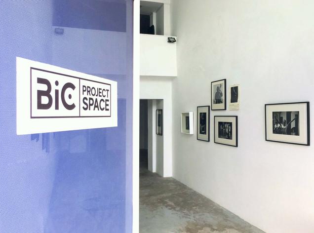 1. BIC PS Entrance.jpg