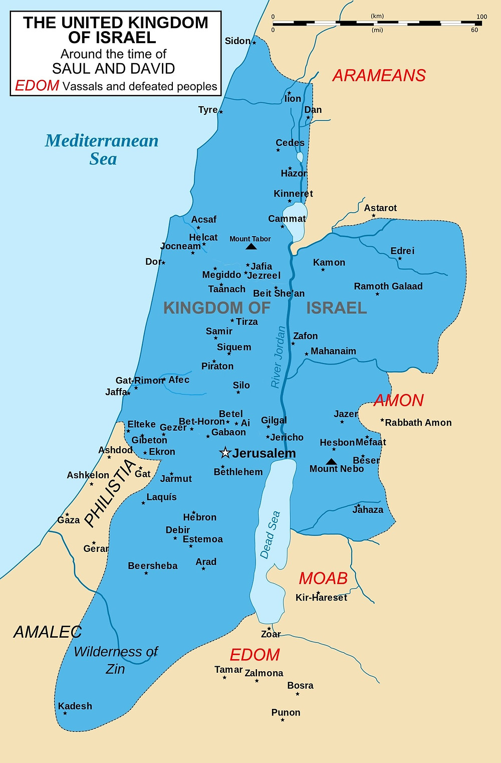 Map of the United Kingdom of Israel