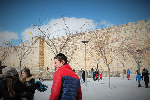 DESTINATION:  Entering & Exiting Israel - How Dangerous Am I?