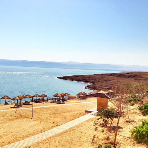 REVIEW:  Holiday Inn Dead Sea
