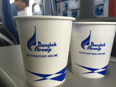 REVIEW:  Bangkok Airways Economy Class Bangkok - Luang Prabang