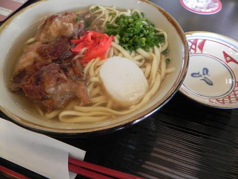 FOOD:  Taste of Okinawa - Soup to (Dough)Nuts!