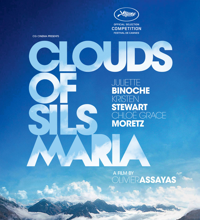 Clouds of sils maria.jpg
