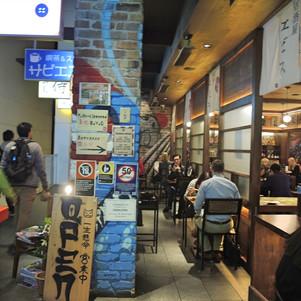 Restaurant Review: IZAKAYA Yebisu