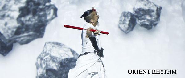 Orient Rhythm