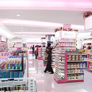Seree Supermarket