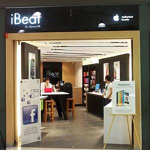 iBeat eSpace RR