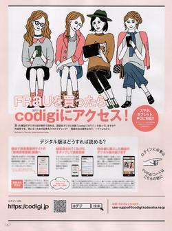 codigi_spring